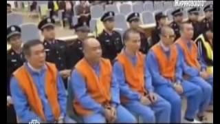 Казнь в Китае за финансовые махинации