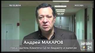 видео Страховое возмещение по вкладам подняли до 1.4 млн. рублей