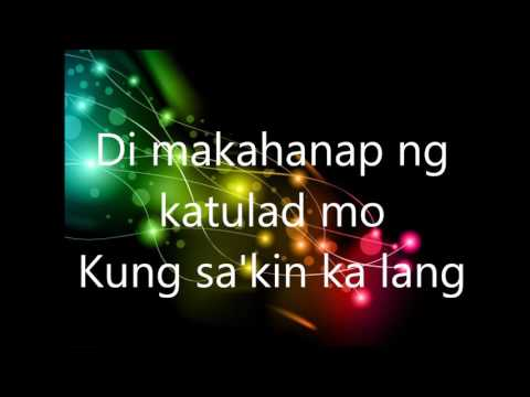 Dito by Inigo Pascual Lyrics