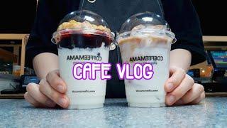 Eng) CAFE VLOG | 카페 브이로그 | 카페 …