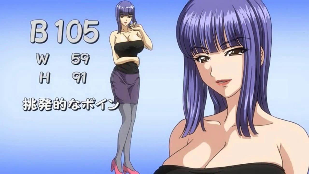 Tsuma to mama to boin hentai