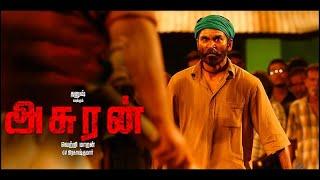 Asuran Tamil Movie | Asuran Movie | Asura 100 Days Success Meet | Vetrimaaran | Dhanush | GV.Prakash