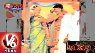 Yellow Thread By Bride, Variety Marriage  -Teenmaar News