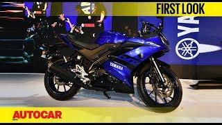 Yamaha YZF-R15 V3.0 | Auto Expo 2018 | First Look | Autocar India