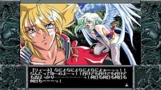 Briganty [ブリガンティ]: The Roots Of Darkness Introduction -- PC-98