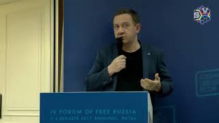 Снимать имперское проклятие русские либералы должны начать с себя: Айдер Муждабаев