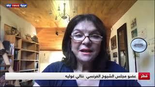 Nathalie Goulet rend hommage au Liban