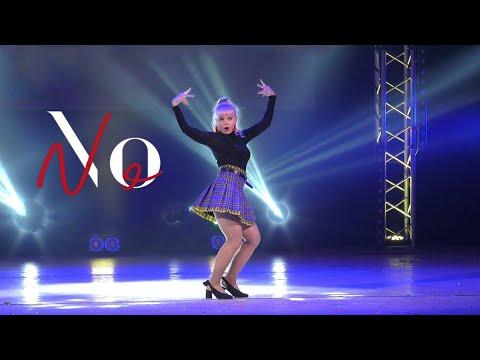 CLC (씨엘씨) - NO |  Mary Min Dance Cover Solo