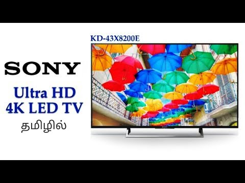 "sony-bravia-4k-uhd-tv-kd-43x8000g-43""led-model-unboxing-and-review-in-tamil-