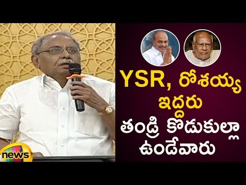 KVP Ramachandra Rao Reveals About YSR And Rosaiah Relationship | YSR Book Release Event | Mango News