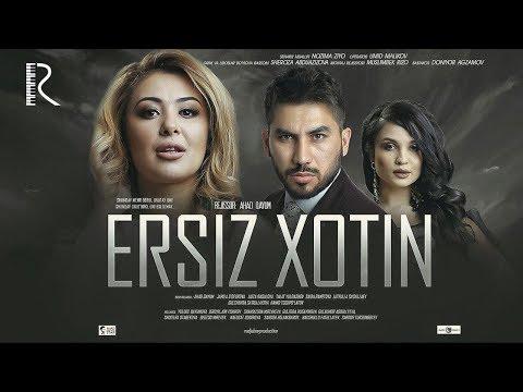 Ersiz xotin (o'zbek film) | Эрсиз хотин (узбекфильм) #UydaQoling