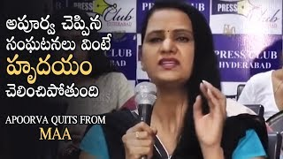 Actress Apoorva Quits From MAA Association | Ap...