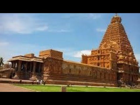 The Tamil University in Thanjavur,