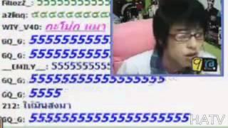 Repeat youtube video ดีเจ CamFrog โทรไปด่าผู้หญิง ฮามาก ๆ