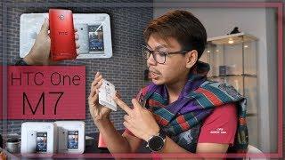 "HTC One M7 ""ตำนานที่กำลังจะหายไป"" | Old Phone the series"