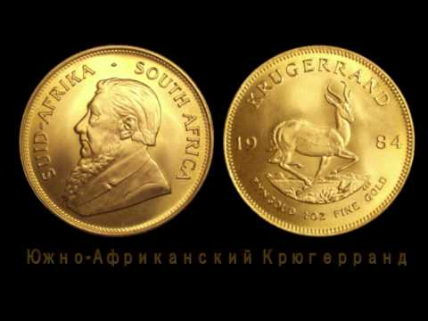 Купить юбилейные монеты России. Большой каталог юбилейных