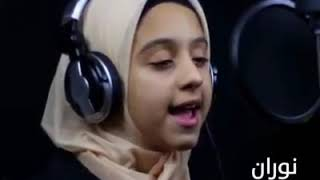 _اشترك_في _القناه_   اجمل صوت 💓في (القران الكريم)تلاوه بصوت بنت 🇾🇪 اليمن.