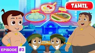 Chhota Bheem's Adventures in S..