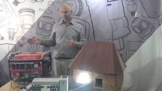 видео Резервное электроснабжение: выбор резервного источника для дома