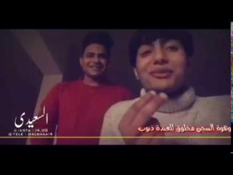 حالات واتساب تخبل للزعلان ع حبيبه 😔اتحداك متعيدها ١٠٠مره والله : الشاعر جواد عادل