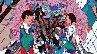 BLUE ENCOUNT 『ユメミグサ』Music Video(Art Work Ver.)【映画『青くて痛くて脆い』主題歌】