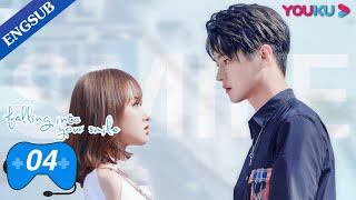 [Falling Into Your Smile] EP4 | E-Sports Romance Drama | Xu Kai/Cheng Xiao/Zhai Xiaowen | YOUKU screenshot 2