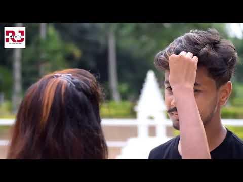 Amar Moner Ghore ektu ektu Kore vary sad  video 2018 ❤️
