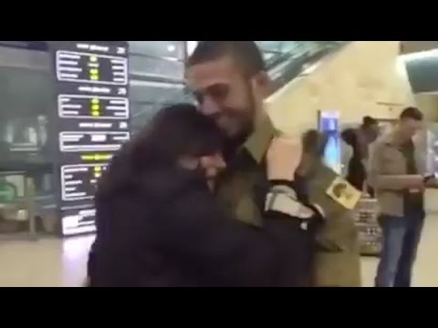 IDF Homecoming Surprises Collection