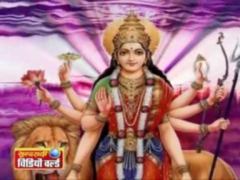 Mata Rani Ki Sunlo - Maa Bamleshwari Ne Banwaya Sundar Udan Khatola - Prem Balaghati - Hindi Song