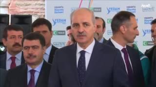 ما وراء التأزم بين العراق وتركيا؟