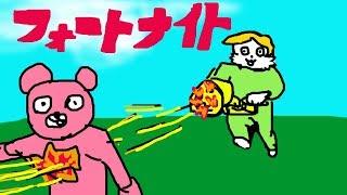 【フォートナイト】狩りの時間じゃ!!!!【Vtuber】