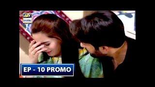 Bay Dardi Episode 10 (Promo) - ARY Digital Drama