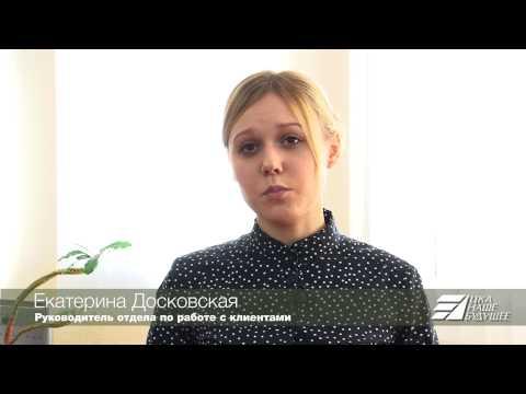 Понятия и условия франчайзинга | ЭкспертOnLine