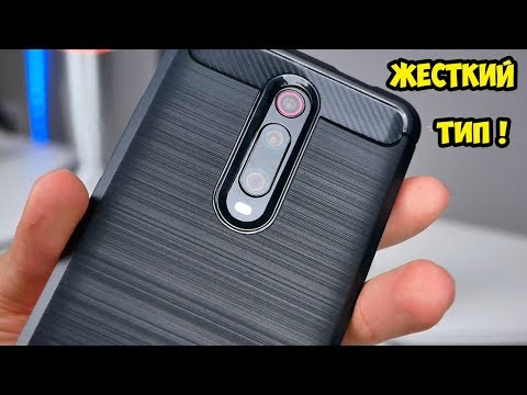 Жесткий чехол для Xiaomi Mi9T или Redmi K20/ K20 Pro