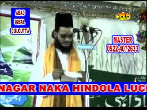 Latest Naat-e-Pak Video \\ Warafana Laka Zikrak By Asad Iqbal
