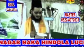 Latest Naat-e-Pak Video \\ Warafana Laka Zikrak By Asad Iqbal