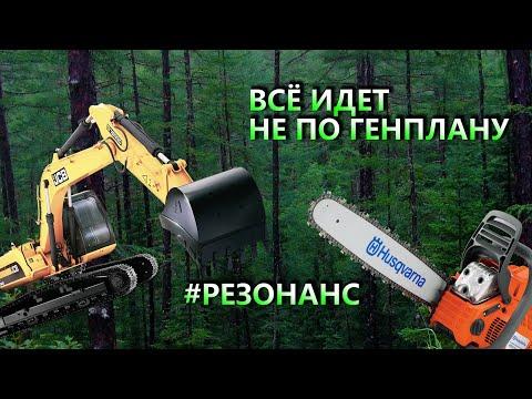 И снова крымские заборы - беспредел на Дергачах | Резонанс ForPost Крым