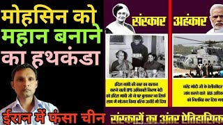 modi-ke-helicopter-ki-talashi-pad-gai-bhari-pak-media-on-india-latest