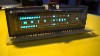 Индикатор уровня входного сигнала от МАЯК 233
