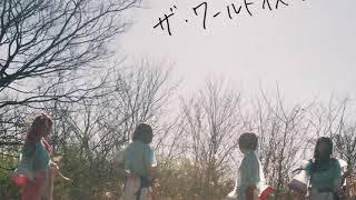 SKOOL GIRL BYE BYE - ザ・ワールドイズマイン