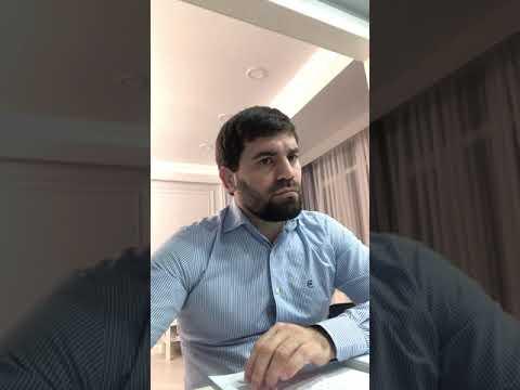 Прокуратура Республики Дагестан. Явки с повинной о даче взятки.
