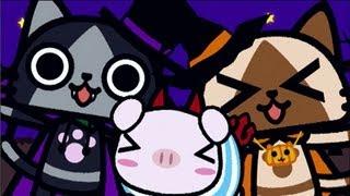 アイルーグッズの店頭プロモーション用ショートアニメ 第4弾は「ハロウ...