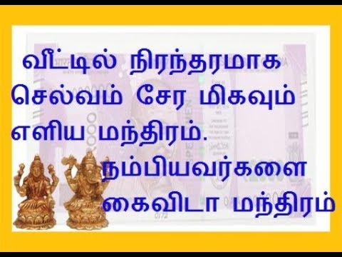 Lakshmi Ganapathi Stotram Telugu Pdf