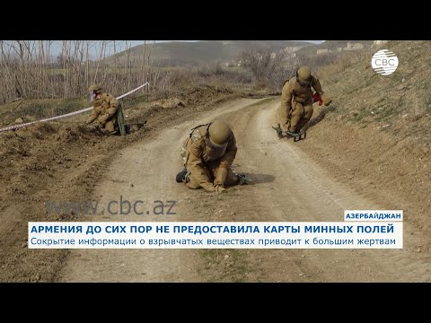 Армения отказывается предоставлять карты минных полей
