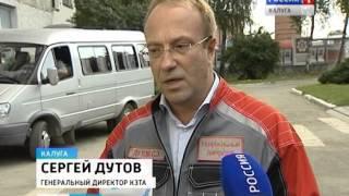 видео Калужский завод телеграфной аппаратуры (КЗТА)