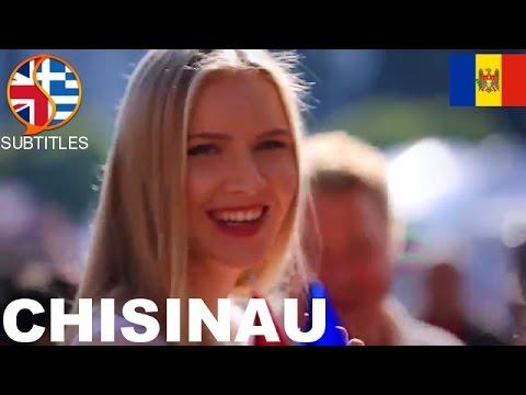 Chisinau, Republic of Moldova | Κισινάου, Μολδαβία