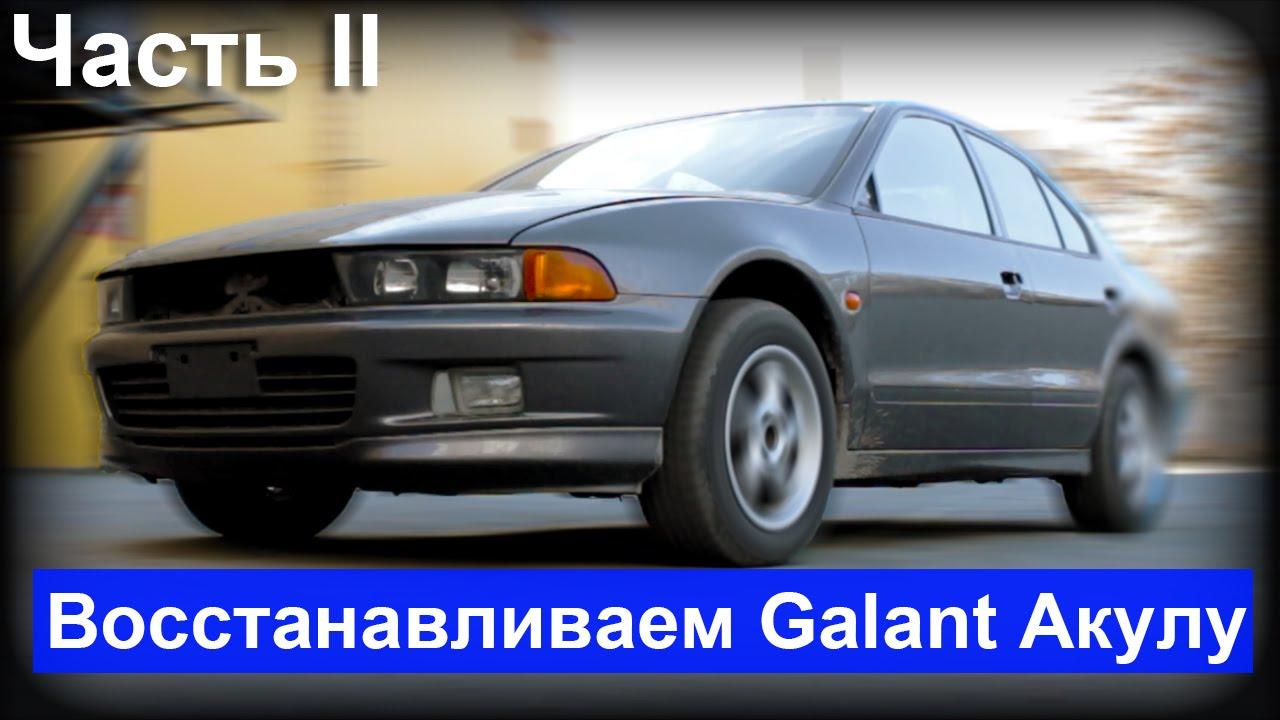 Проект CAR_AKULA: Ремонт мотора Mitsubishi Galant 8 (4G63 SOHS)