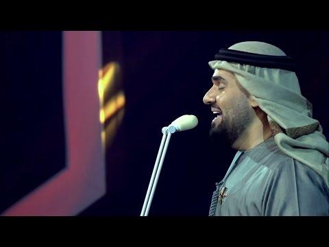 تحميل ومشاهدة حسين الجسمي - سألوني الناس | رحلة جبل 2016