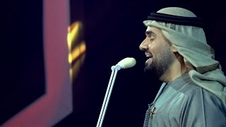 حسين الجسمي - سألوني الناس | رحلة جبل 2016