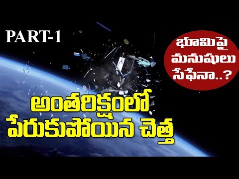 Waste In Space | Space Garbage Special Discussion | Part-1 | Bharat Today